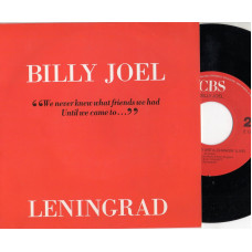 BILLY JOEL disco 45 giri LENINGRAD + THE TIMES THEY ARE A CHANGIN' (LIVE) - 1989 - Made in Holland