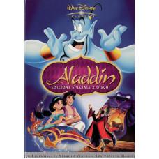 ALADDIN 2 DVD cartone animato WALT DISNEY - Prima versione 2 DISCHI edizione speciale - Fuori catalogo