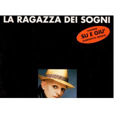 VERNICE disco MIX 12 45 giri LA RAGAZZA DEI SOGNI Fargetta REMIX 1993